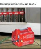 Электрический испытательный насос РП ПРО 2 (RP PRO II)
