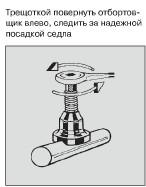 Отбортовщик для ручного изготовления отводов и вытяжки горловин на трубах из: мягкой и твердой меди, алюминия и тонкостенной стали: Ø 10 - 54 мм, 3/8 - 2.1/8